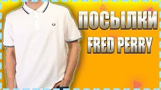 Fred perry aliexpress