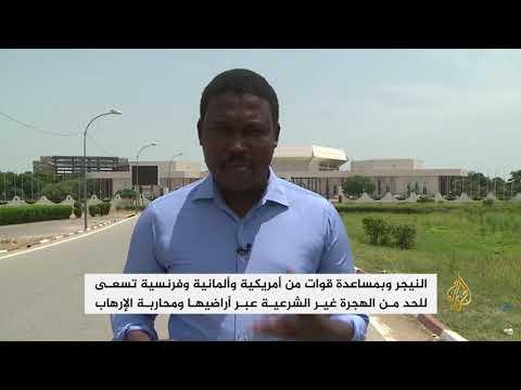 البرلمان الإيطالي يوافق على نشر قوات إيطالية بالنيجر  - نشر قبل 2 ساعة