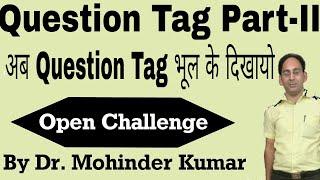 Question Tag | Tag Question | Question Tag in English Grammar| Ctms family|