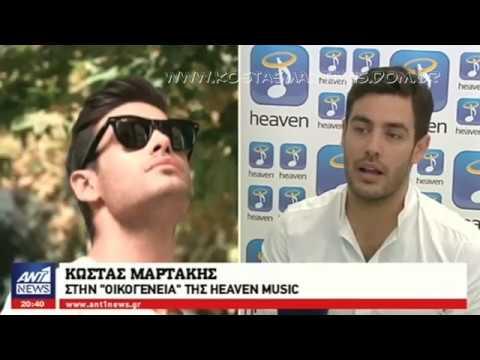 Kostas Martakis - ANT1 News Interview (Heaven Music)