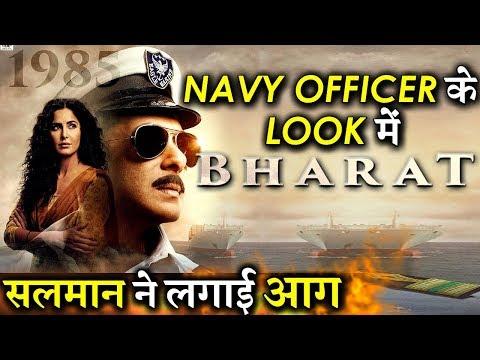 भरत: सलमान खान को साझा करते हैं उनकी नौसेना अधिकारी कैटरीना कैफ के साथ-साथ देखो!