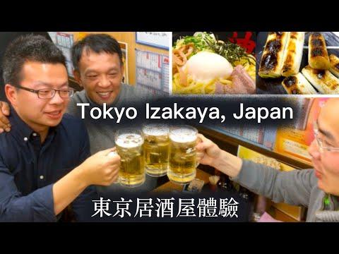 東京說走就走:體驗三福居酒屋、品嘗油喬麥麵、入住東橫INN!