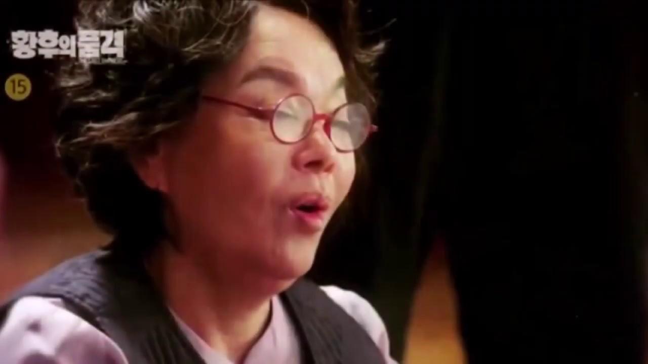 [ New ] An Empress Dignity Ep 47 - 48 Preview Jang Na Ra ❤ Choi Jin Hyuk !!