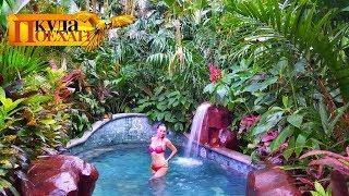 Лучше только СЕКС! Коста Рика!!! Тропический рай!Горячие источники BALDI. Водопад La Fortuna #11