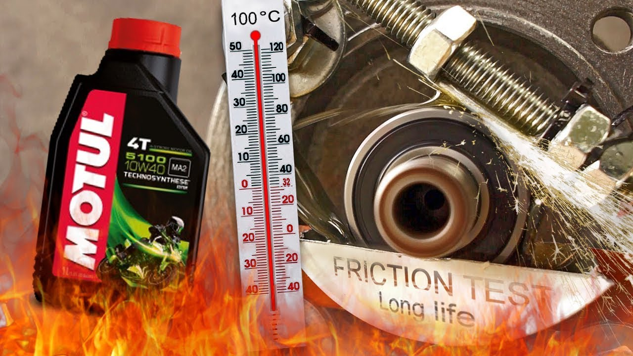 Motul 5100 4T 10W40 How well the engine oil protect the engine? 100°C