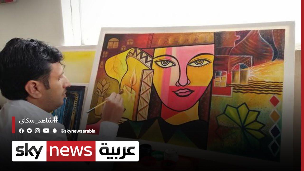 إثيوبيا.. فنان تشكيلي يمني يدخل قلوب الإثيوبيين بـ -لوحة السلام- | #مراسلو_سكاي  - 12:55-2021 / 9 / 23