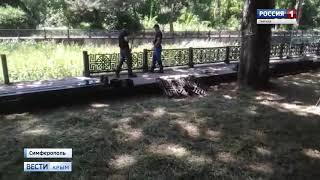 В Симферополе начали ремонтировать набережную Салгира