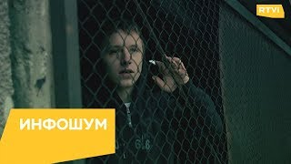 Роскомнадзор заблокировал клип Оксимирона «Последний звонок» на YouTube / Инфошум