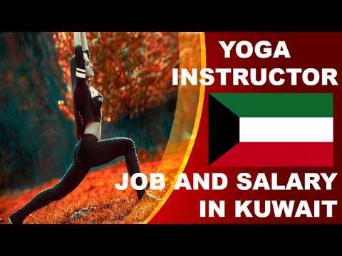 Yoga Instructor Salary in Kuwait - Jobs and Salaries in Kuwait