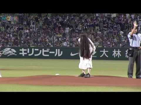 貞子、今度は子連れで始球式。103キロの豪速球に観客どよめき!