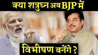 शत्रुघ्न सिन्हा आखिर बीजेपी में अब करना क्या चाहते हैं ? INDIA NEWS VIRAL