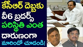 CM KCR Effect On V6 Brothers Vivek, Vinod, Telangana News