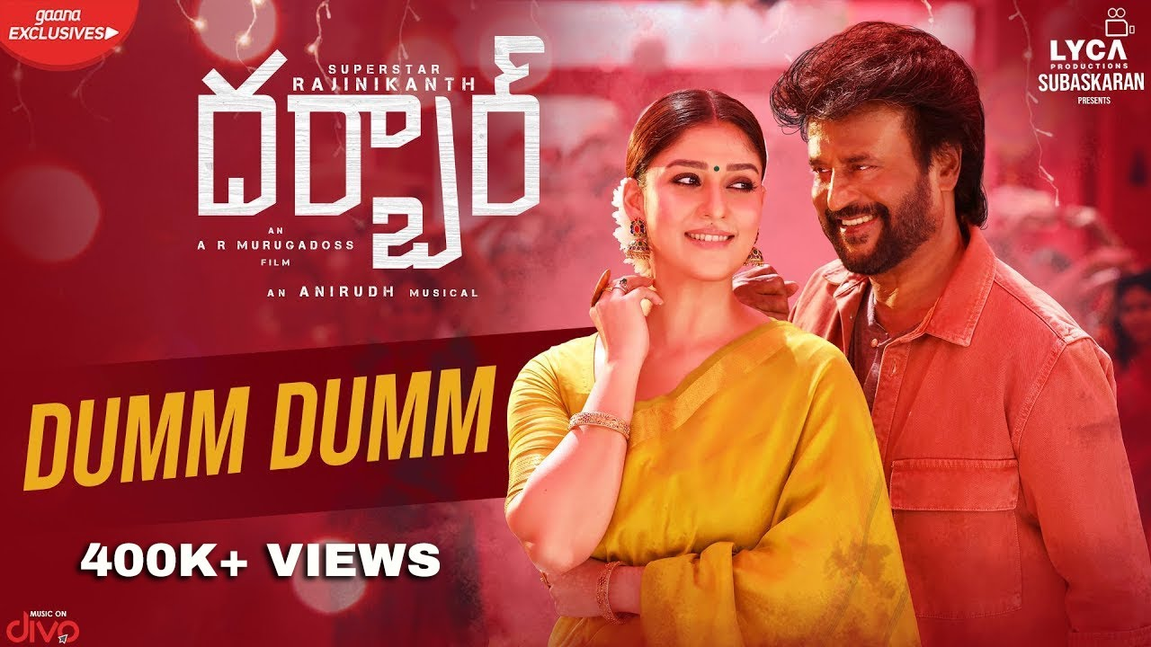 Newz-DARBAR (Telugu) - Dumm Dumm (Video Song)
