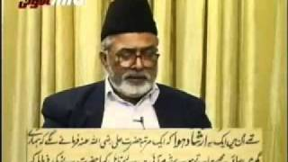 Reply to Allegations- Dreams & Visions of The Promised Messiah(as)- Part 4 (Urdu)