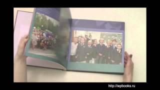 Фотоальбом на аутсорсинг (презентация премиум-фотокниг)