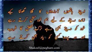 Sonu Nigam Sad   Jo Un Ki Tamanna Hain      YouTube