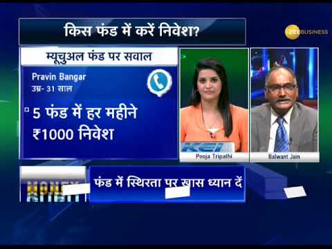 Money Guru: Expert advice on mutual funds and SIP investment