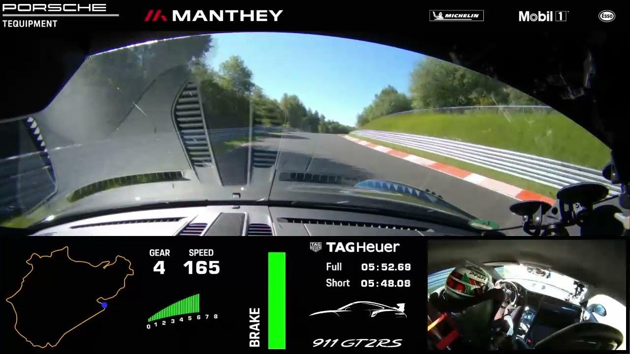 ポルシェ911 GT2 RSがニュル北コースで6分43秒3 市販車レコードを更新