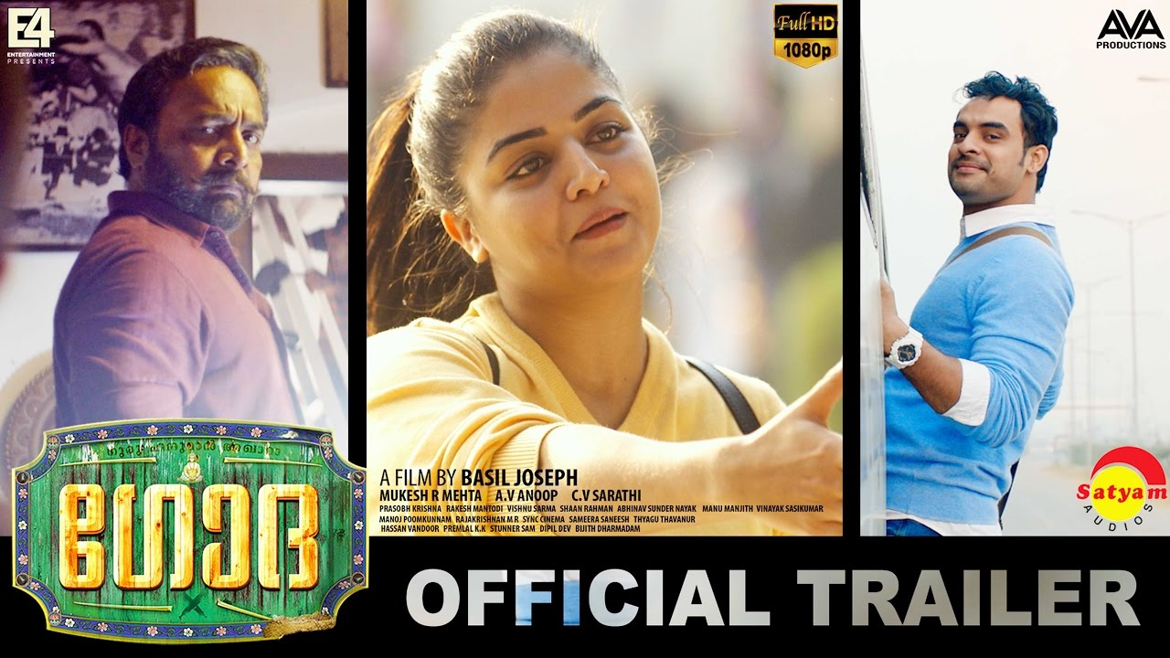 Godha Official Trailer HD | Tovino Thomas | Basil Joseph | Wamiqa Gabbi