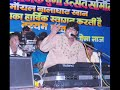 Download KYUN NA SAJDON KI TAQDEER JAAGE BHALA-.wmv MP3 song and Music Video