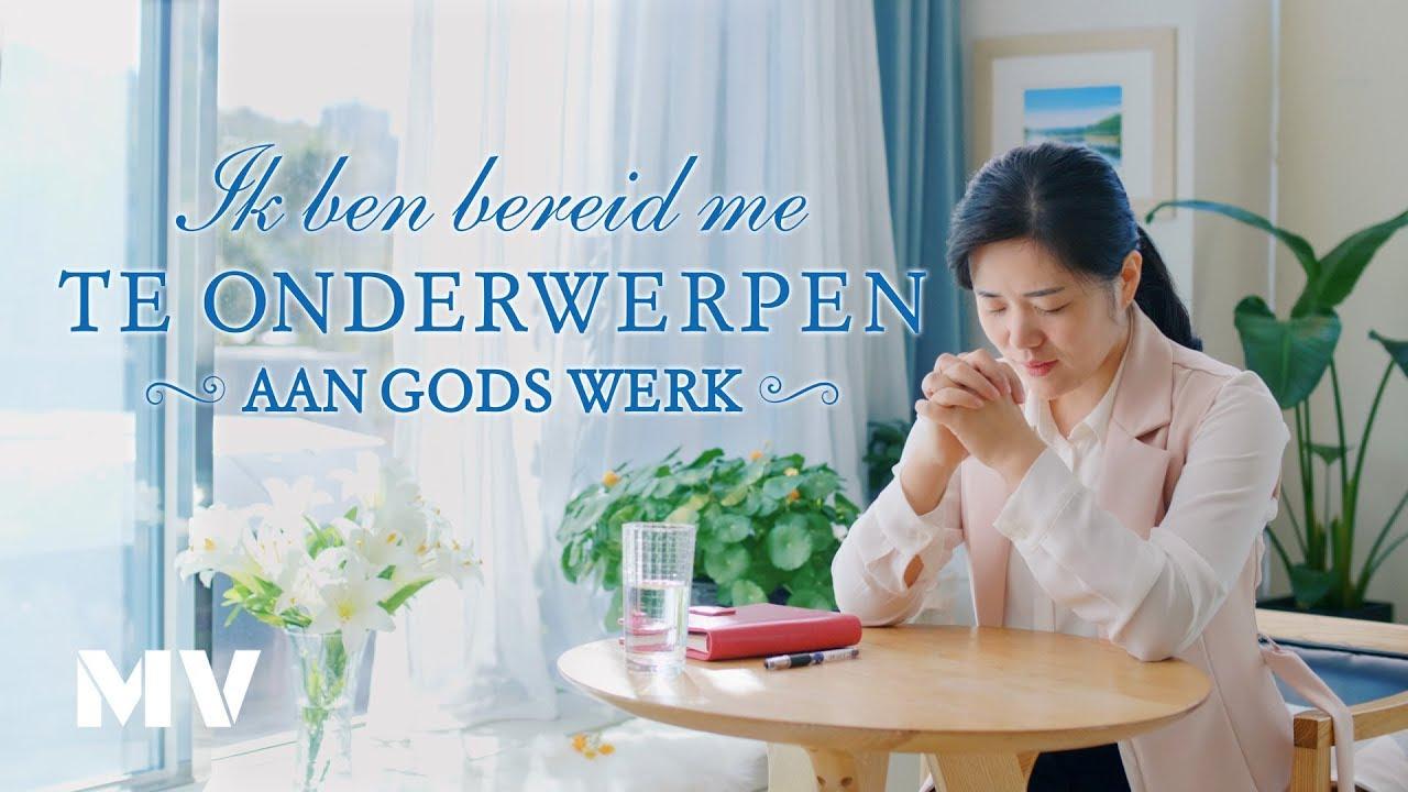 Christelijk lied 2019 'Ik ben bereid me te onderwerpen aan Gods werk' Officiële muziek video | MV