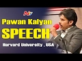 pawan kalyan speech at harvard university india conference 2017 usa trip full speech ntv