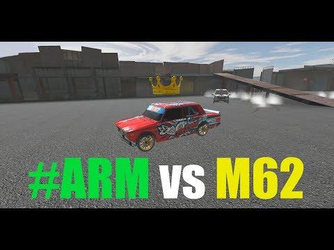 #ARM Vs M62. Russian Rider Online.