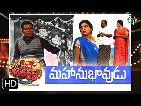 Extra Jabardasth| 27th October 2017| Full Episode | ETV Telugu