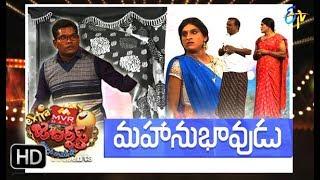 Extra Jabardasth| 27th October 2017| Full Episode | ETV Telugu