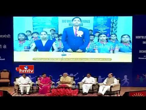 PM Modi Interact with Malavath Purna in Video Conference | HMTV
