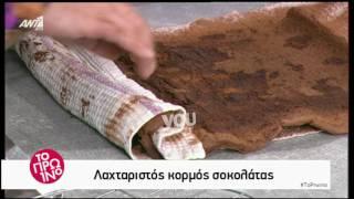 Youweekly.gr: Η Αργυρώ φτιάχνει κορμό σοκολάτας (2ο μέρος)