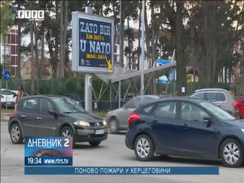 Download Youtube: Dodik: Vrijeme je da se odluči kada ćemo se izjašavati o NATO-u