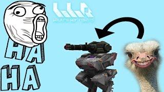 Walking War Robots, Momentos divertidos (Especial 100 Subs)