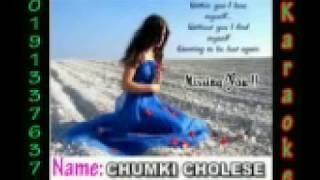 CHUMKI CHOLESE EKA POTE  (Bangla Karaoke Track) By ShishirBD