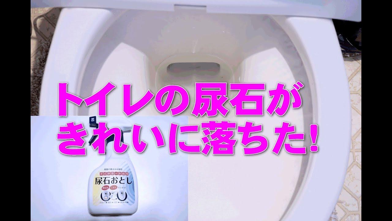 トイレ 便座 黄ばみ