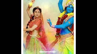 shamero bashi baje kon se brojopure। Romantic radha krishna whatsapp status song।old song।