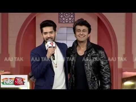 Sonu Nigam Full Interview With Armaan Malik Dilli Tak Agenda Aaj Tak