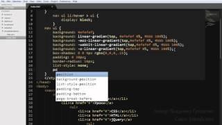 видео Выпадающее главное меню в Drupal 7