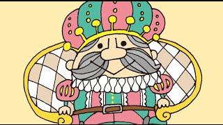 アンデルセンの名作童話「はだかの王様」です。 おしゃれな王様が詐欺師...