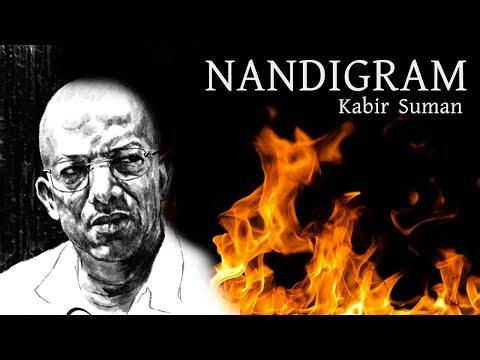 Nandigram [Bengali Song] | Kabir Suman | Cozmik Harmony