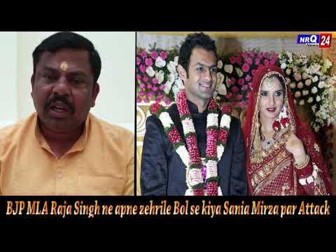 BJP MLA Raja Singh ne apne zehrile Bol se kiya Sania Mirza par Attack