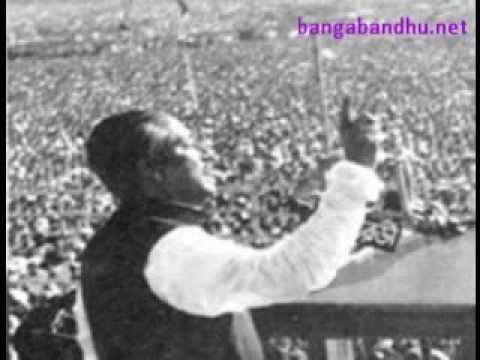 Bangabandhu's speech broadcasted by Pakistan Radio (in 1970)