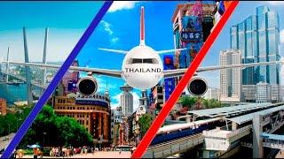 Летим в Таиланд! Владивосток Пекин Бангкок
