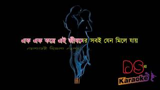 Rimjhim Rimjhim Bristi Robi Chawdhury Bangla Karaoke ᴴᴰ DS Karaoke