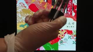 SiCショットキーバリアダイオード vs 整流管 ボーカルで比較 thumbnail