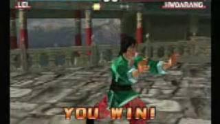 Tekken 3: Lei thumbnail