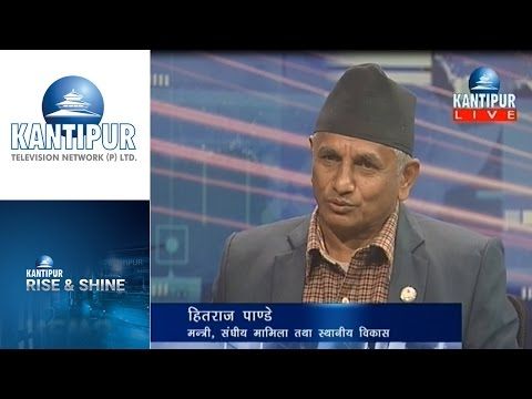 Hit Raj Pandey interview in Rise & Shine on Kantipur Television