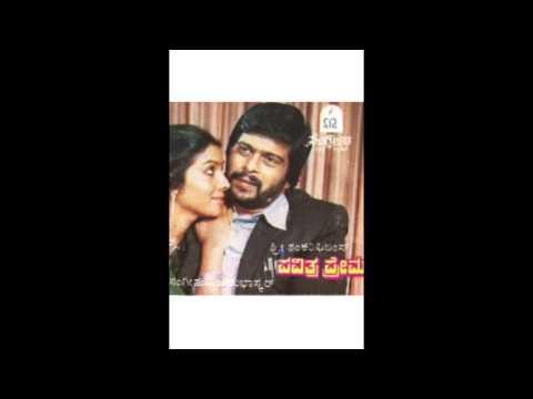 Pavitra Prema - Naanu Ninagaagi Nalla
