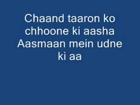 dil-hai-chhota-sa-chhoti-si-aasha-chinna-china-asai-]