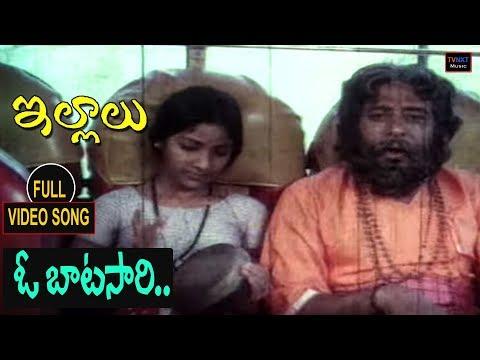 O Batasari Video Song || Illalu Telugu Movie || Shoban Babu || Jayasudha || Sridevi || TVNXT Music